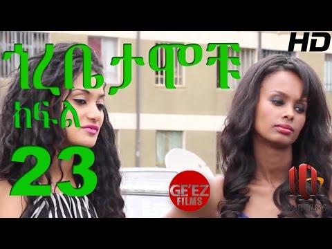 GOREBETAMOCHU S01- Episode 23.The Competition   x264
