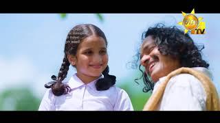 ගඟක් වුණත් | Gangak Wunath | Sihina Genena Kumariye Song Thumbnail