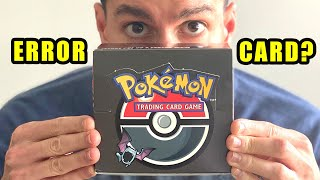 *THE LEGEND OF THE ERROR DRAGONITE POKEMON CARD!* Opening Packs To Pull It!