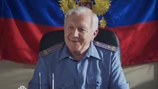 Улицы разбитых фонарей 12 сезон - 04 эпизод
