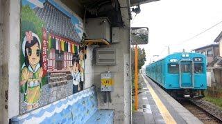 JR和歌山線ペイント駅舎の旅 隅田〜下兵庫