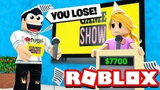 SISTER Vs BROTHER BLOXBURG TRIVIA CHALLENGE!! (Roblox)