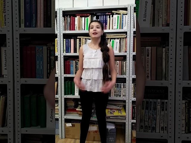 Изображение предпросмотра прочтения – КаринаЮщенко читает произведение «Волшебник» М.И.Цветаевой