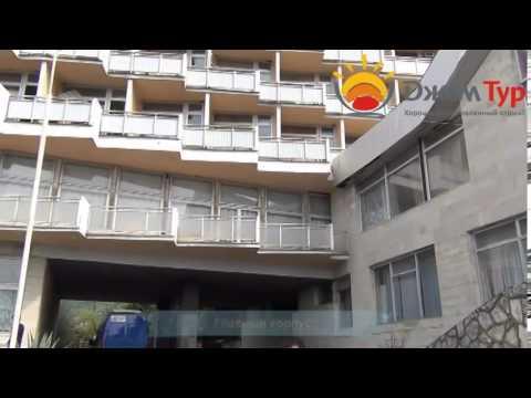 jamtour.org дом отдыха Чегем  (Гагра, Абхазия) главный корпус