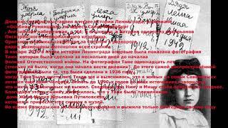 Блокада Ленинграда места памяти