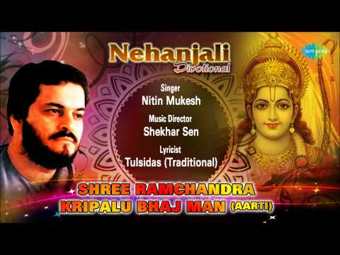 Shree Ramchandra Kripalu Bhaj Man (Aarti) | Hindi Devotional Song | Nitin Mukesh