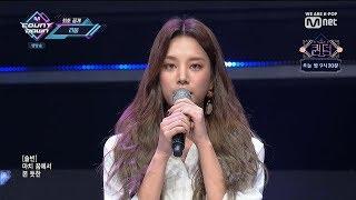 [comeback stage] laboum (라붐) - satellite [m! countdown 190919]