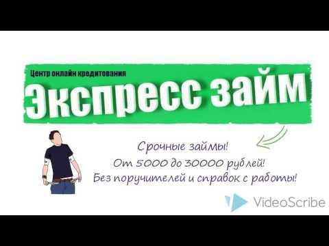 Какие банки дают кредит с плохой кредитной историейиз YouTube · Длительность: 3 мин35 с  · Просмотров: 511 · отправлено: 17.06.2015 · кем отправлено: Взять кредит