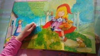 Сказка про Красную шапочку с хорошим концом. Читаем сказки детям. Читаем книги детям.(, 2016-03-04T10:46:57.000Z)