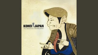 KOHEI JAPAN - 夜の狩人 feat. キエるマキュウ & 宇多丸