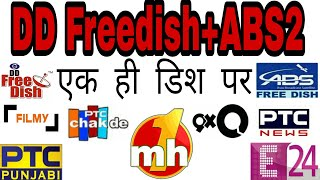 DD free dish and ABS2 on 1dish | Abs free dish setting and channel list |add more channels