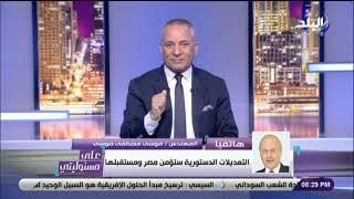 "مرشح رئاسى سابق:""مكنش فى داعى نعمل انتخابات رئاسية فى 2022"" (فيديو)"