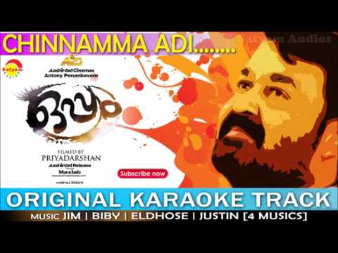 Chinnamma Adi | Original Karaoke Track | Film Oppam | Malayalam Songs