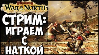 Lord of the Rings: War in the North | Игры на двоих