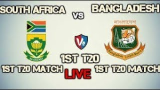 Bangladesh Vs South Africa | 1st T20 | T-20 Match | Live Streaming ||