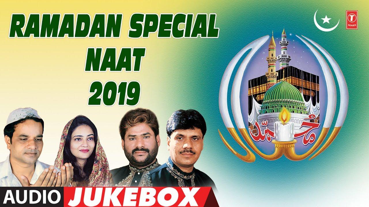 ► RAMADAN SPECIAL NAAT 2019 (Audio Jukebox) | HAJI TASLEEM AARIF | Islamic Music