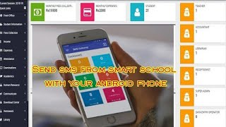 How to send sms from mobile in smart school software