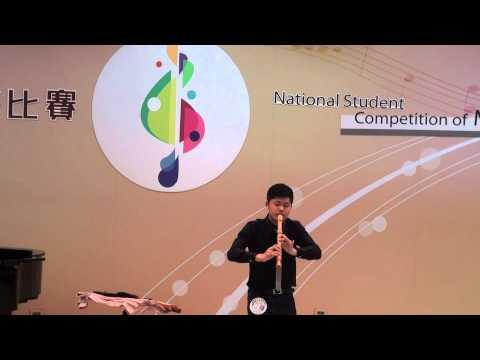 103學年度全國音樂比賽 直笛 高中職組 許堯庭