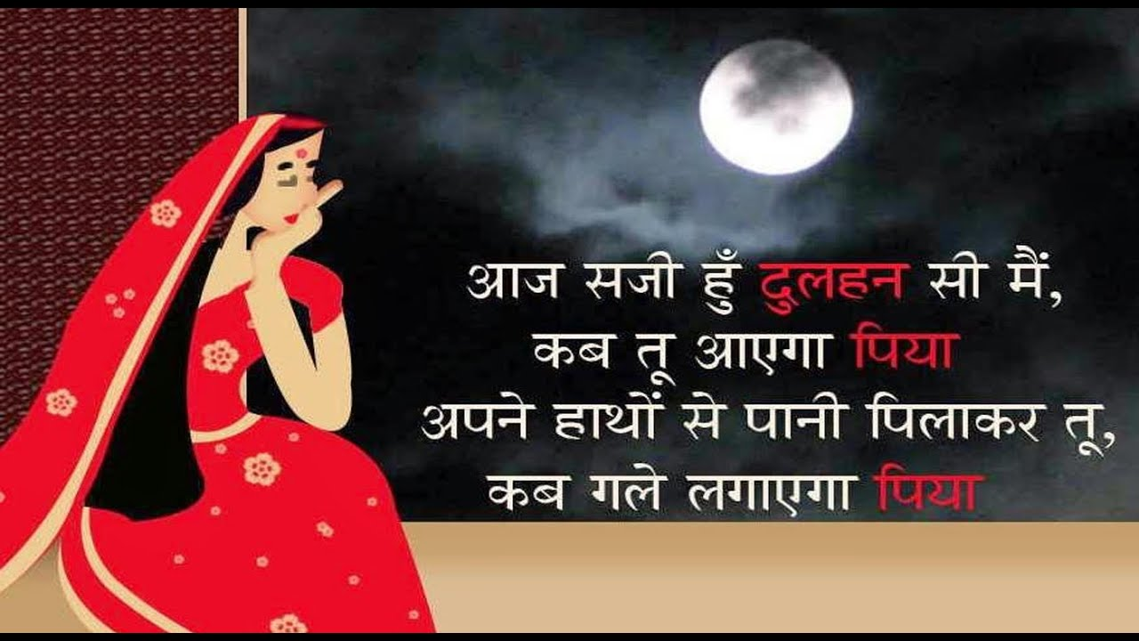 Image result for Happy Karwa chauth Wishes