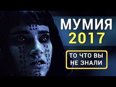 Фильм Мумия возвращается (2001) смотреть онлайн в хорошем