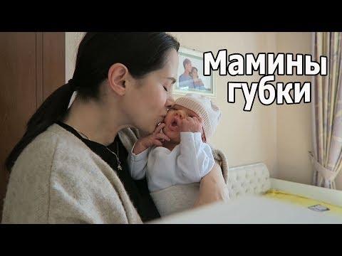 VLOG: Приучаю ребенка к рукам / Уборка дома