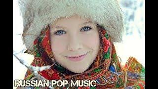 Russian Pop Romantic Music