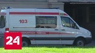 Пострадавшие при пожаре в Алтуфьево в тяжелом состоянии
