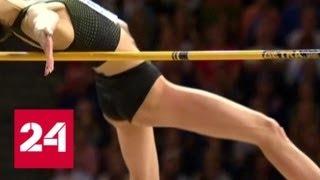 Смотреть видео ЧЕ по летним видам спорта: непростая борьба россиян - Россия 24 онлайн