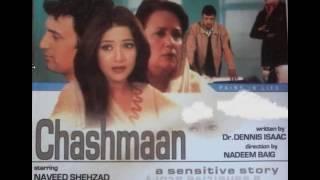 Pakistani Ptv Tele World Stn Drama Chashmaan Is Available