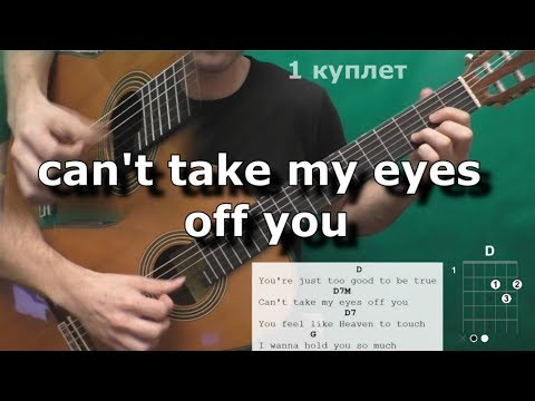 Cant Take My Eyes Off You Piano Chords Muse Khmer Chords
