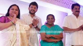 "Mukesh മുകേഷും ഭാര്യമാരും ഒരേവേദിയിൽ Son Shravan Movie 'Kalyanam"" Pooja Photos"