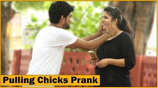 Cream Lagati ho Ya Khati Ho? Prank - Comment Trolling #25 | The HunGama Films