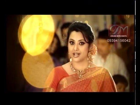 Raaga Mayuri Builders Telugu Ads, Ad Film Makers in Hyderabad, Ad Film Production House in Hyderabad