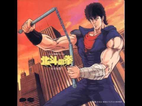 Hokuto no Ken theme - Ai Wo Torimodose - Movie Version