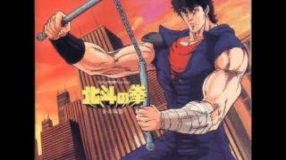 Hokuto no Ken theme - Ai Wo Torimodose - Movie Version