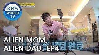 Alien Mom, Alien Dad | 엄마 아빠는 외계인 EP.4 [SUB:ENG/2018.10.16]