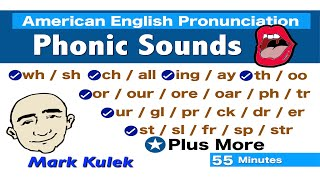 English Pronunciation - American Phonic Sounds | Phonic Collection #2 - ESL
