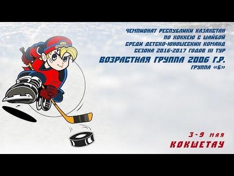 СДЮШОР №18 - Торпедо-2