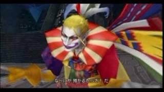 【DDFF】ヴァン VS ケフカ 千葉繁 検索動画 28