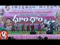 Dhoom Dham Program In Memory Of Telangana Martyrs Hyderabad V6 News
