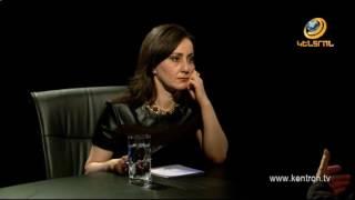Հայելու առաջ 30 03 2017   Նաիրա Մարտիրոսյան