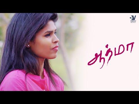 Aathma | 4K | Tamil Album Song | Love Failure