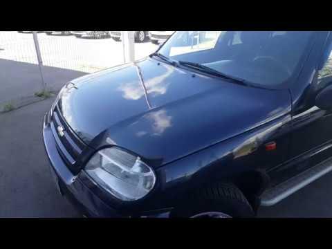 Купить Шевроле Нива (Chevrolet Niva) 2007 г. с пробегом бу в Балаково Автосалон Элвис