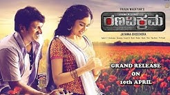 Neene Neene   Ranavikrama Kannada Movie Full Video Songs   Puneeth Rajkumar   Aadha Sharma   SGV