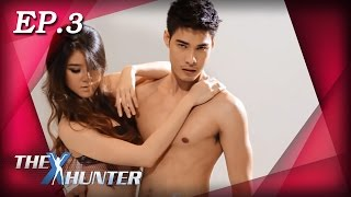 Repeat youtube video The X Hunter : Sexy Series Ep.3