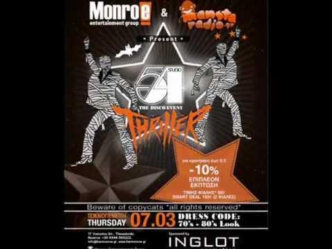 mansta radio presents Thriller! at Studio 54 - Τσικνοπέμπτη στο Monroe!