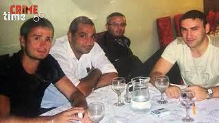 Во французском Лионе задержаны 20 членов грузино-армяно-азербайджанской ОПГ