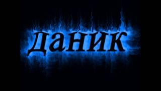 СУПЕР КЛУБНЯК 2013