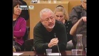 ועדת הכלכלה של הכנסת  20.3.16