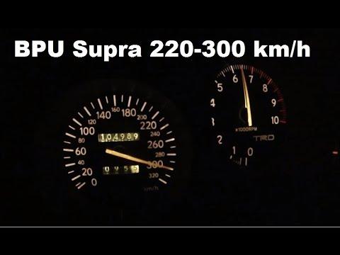 Toyoto Supra Turbo BPU top speed 300 kph acceleration - MINES VX ROM ECU